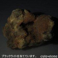 貴州省産 燐光カルサイトのクラスター(原石)174gの画像