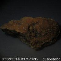 貴州省産 燐光カルサイトのクラスター(原石)186gの画像