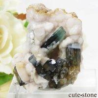 パキスタン産 バイカラートルマリンの母岩付き結晶(原石)13.5gの画像