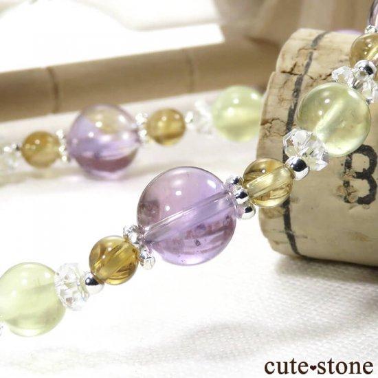 【FLOWER】 アメトリン プレナイト シトリン 水晶のブレスレットの写真2 cute stone