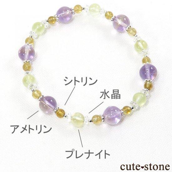 【FLOWER】 アメトリン プレナイト シトリン 水晶のブレスレットの写真5 cute stone