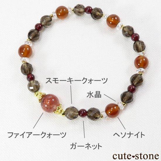 【静炎】 ファイアークォーツ ヘソナイト ガーネット スモーキークォーツのブレスレットの写真5 cute stone