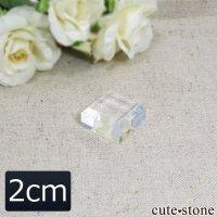 【2cmサイズ】 原石・鉱物標本用アクリルベースの画像