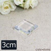 【3cmサイズ】 原石・鉱物標本用アクリルベースの画像