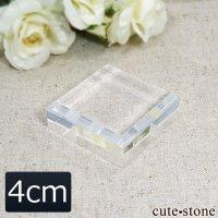 【4cmサイズ】 原石・鉱物標本用アクリルベースの画像