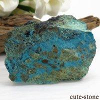 アメリカ Morenci Mine産 クリソコラのスライス(原石)36.6gの画像