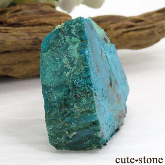アメリカ Morenci Mine産 クリソコラのスライス(原石)26.4gの写真0 cute stone