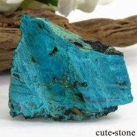アメリカ Morenci Mine産 クリソコラのスライス(原石)26.4gの画像