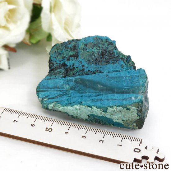 アメリカ Morenci Mine産 クリソコラのスライス(原石)117.7gの写真3 cute stone