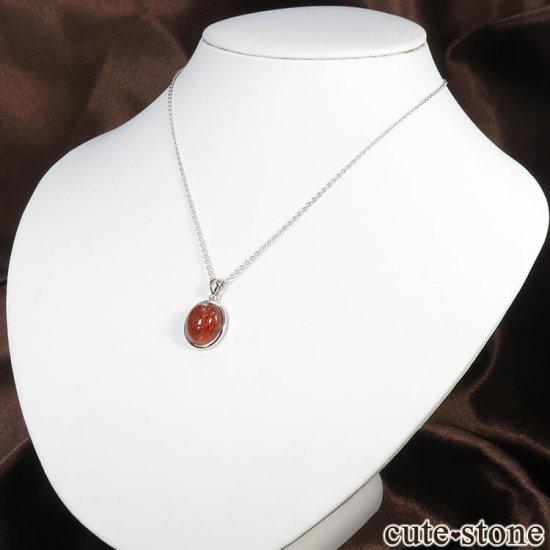 ファイアークォーツ(レピドクロサイトインクォーツ)オーバル型のペンダントトップの写真5 cute stone
