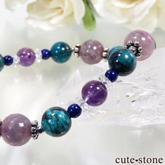【彩りの花束】 トルマリンインレピドライトシリカ クリソコラ アメジスト ラピスラズリ 水晶のブレスレットの写真1 cute stone
