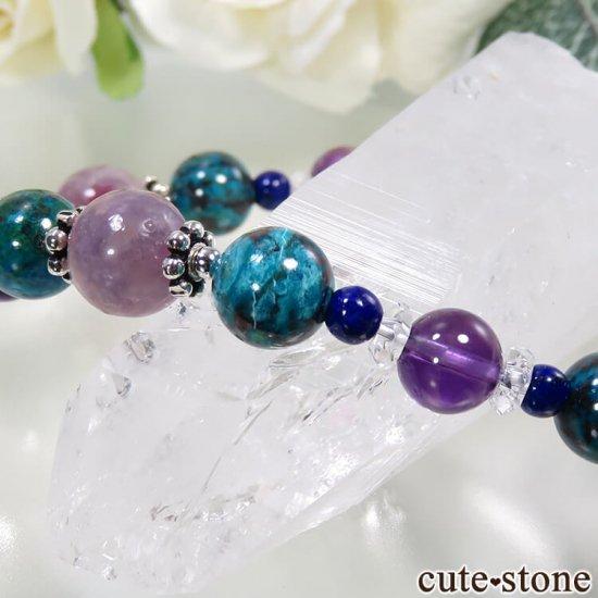 【彩りの花束】 トルマリンインレピドライトシリカ クリソコラ アメジスト ラピスラズリ 水晶のブレスレットの写真2 cute stone