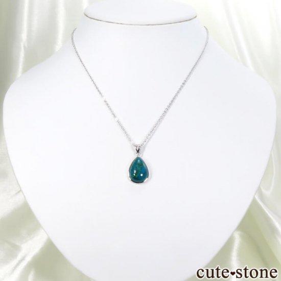 クリソコラのドロップ型ペンダントトップ No.1の写真1 cute stone