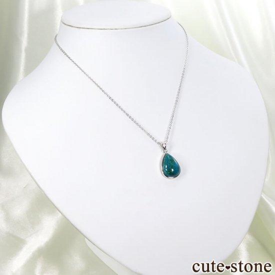 クリソコラのドロップ型ペンダントトップ No.1の写真3 cute stone