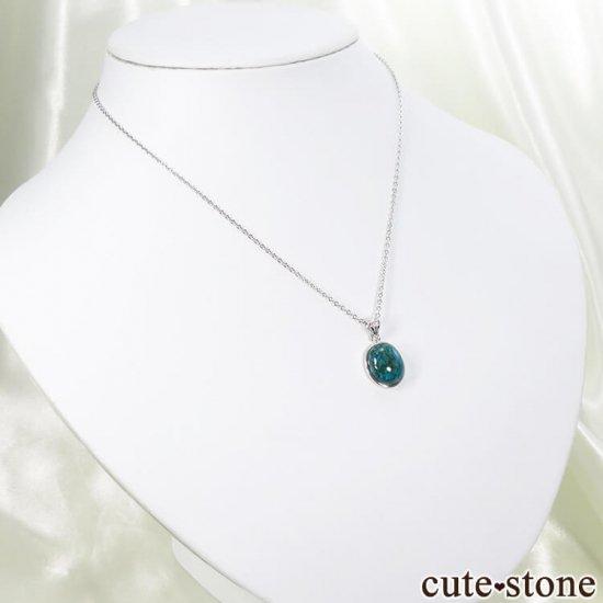 クリソコラのオーバル型ペンダントトップ No.2の写真3 cute stone
