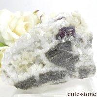 辰砂(シンシャ)シナバーの母岩付き原石 82.4gの画像