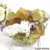 イリノイ州 Cave-in-Rock産 イエロー×パープルフローライト(蛍石)の原石 512g の画像