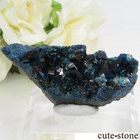 カナダ ユーコン ラピッドクリーク産 ラズライト(天藍石)の母岩付き結晶(原石) 20.4gの画像