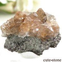 カナダ ケベック州 Jeffrey Mine産 グロッシュラーガーネットの原石 5.6gの画像
