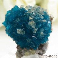インド プネー産 カバンサイト&カルサイトの母岩付き結晶(原石) 5.1gの画像