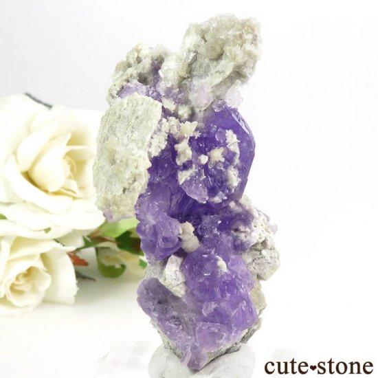 イタリア Monte Arsiccio Mine産 コキンバイトの母岩付き結晶(原石)33.2gの写真0 cute stone