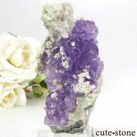 イタリア Monte Arsiccio Mine産 コキンバイトの母岩付き結晶(原石)33.2gの画像