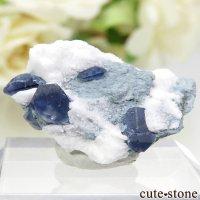 カリフォルニア産 ベニトアイトの母岩付き結晶(原石) 3.3gの画像