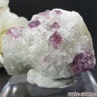 ベトナム産 ピンクスピネルの母岩付き結晶 (原石) 25gの画像