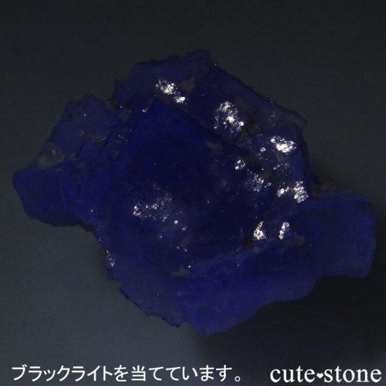 フランス Fontsante Mine産 パープルフローライトの結晶(原石)18.8gの写真2 cute stone