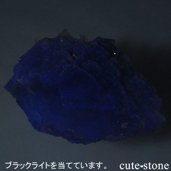 フランス Fontsante Mine産 パープル×グリーンブルーフローライト&カルサイトの結晶(原石)16.6gの写真4 cute stone
