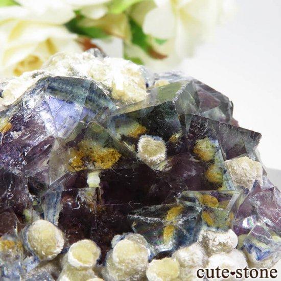 中国 内モンゴル産 パープル×ブルーフローライト&モスコバイトの結晶(原石) 83.2gの写真3 cute stone