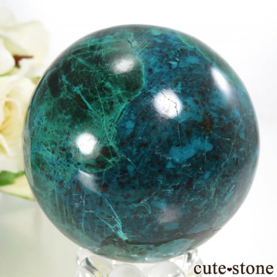 ペルー産 クリソコラの丸玉 50mmの写真0 cute stone