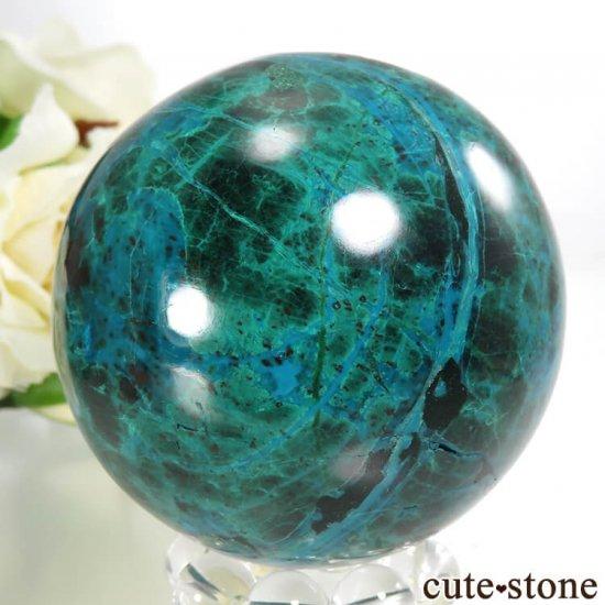 ペルー産 クリソコラの丸玉 50mmの写真1 cute stone