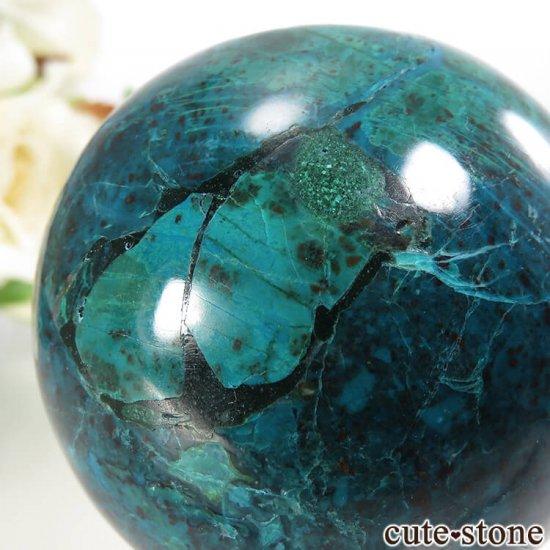 ペルー産 クリソコラの丸玉 50mmの写真2 cute stone