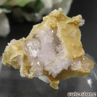 パキスタン スカルドゥ産 パープルアパタイトの母岩付き結晶(原石) 4.6gの画像