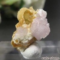パキスタン スカルドゥ産 パープルアパタイトの母岩付き結晶(原石) 1.3gの画像
