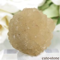 モロッコ産 金平糖みたい♪なカルセドニー(原石) 6gの画像