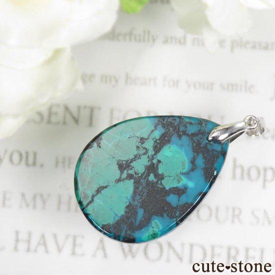 クリソコラのsilver925製 ドロップ型ペンダントトップ No.2の写真0 cute stone