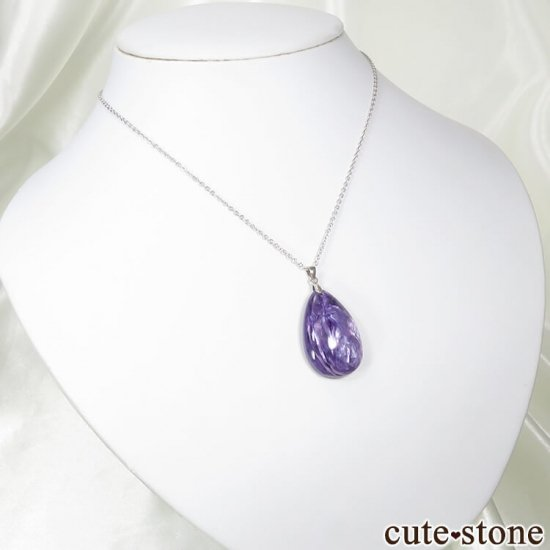 チャロアイト(エンジェルシリカ)のドロップ型 silver925製 ペンダントトップの写真3 cute stone