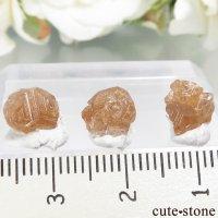 カナダ ケベック州 Jeffrey Mine産 グロッシュラーガーネットの原石セット 2の画像