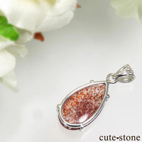 ファイアークォーツ(レピドクロサイトインクォーツ)のドロップ型ペンダントトップ No.2の写真0 cute stone