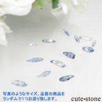 スリランカ Ratnapura産 サファイアの結晶【2】(ランダムで1つお送り致します。)の画像