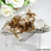 アメリカ オハイオ州産 フローライトの母岩付き原石 85.5gの画像