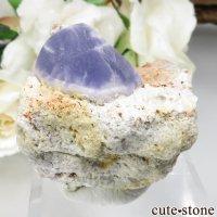 河南省 Minggang-Mine産 パープルブルーフローライトの原石(母岩付き)39.3gの画像