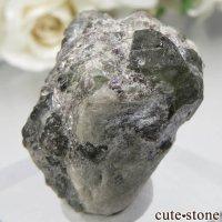 ロシア産 クリソベリルの母岩付き原石 No.1の画像