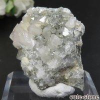 中国 Xianghualing Mine産 シェーライトの原石 No.1の画像