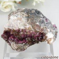 モロッコ Bou Azzer産 ロゼライトの原石 (鉱物標本) No.7の画像