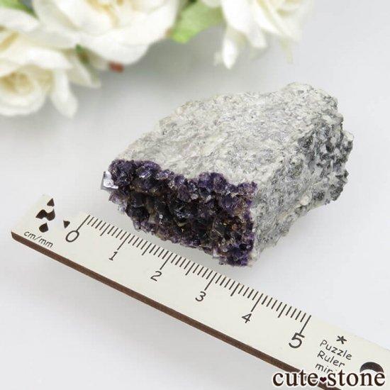 フランス Saint-Peray産 パープルブルーフローライトの原石 No.15の写真1 cute stone