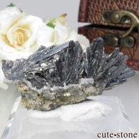 ルーマニア Herja Mine産 スティブナイトの原石 No.4の画像