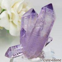 メキシコ ベラクルス産 アメジストの結晶(ベラクルスアメジストの原石)No.7の画像
